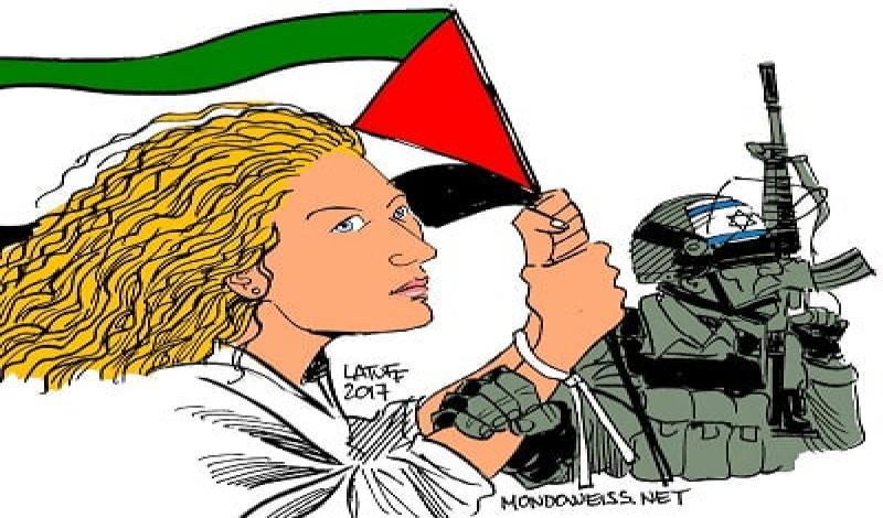 Καταγγέλλουμε τη Δίωξη 16χρονης Παλαιστίνιας από το   Ισραήλ
